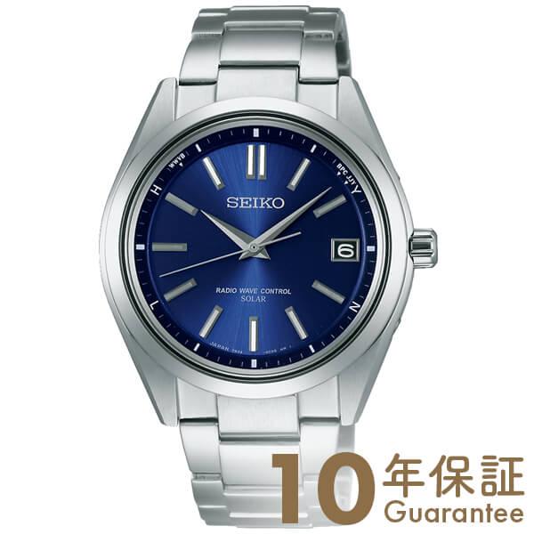 セイコー ブライツ BRIGHTZ ソーラー電波 10気圧防水 ブルー×シルバー SAGZ081 [正規品] メンズ 腕時計 時計【24回金利0%】