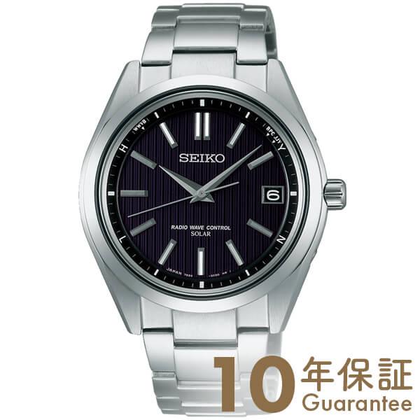 セイコー ブライツ BRIGHTZ ソーラー電波 10気圧防水 ブラック×シルバー SAGZ083 [正規品] メンズ 腕時計 時計【24回金利0%】【あす楽】【あす楽】