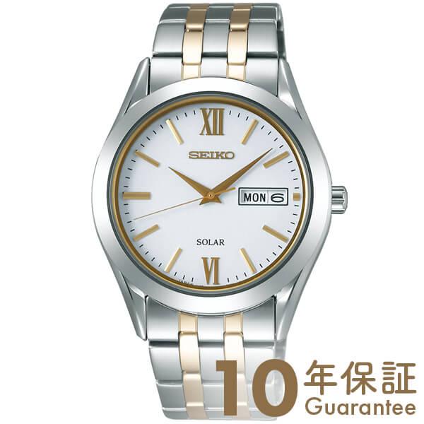 【日本限定モデル】 セイコーセレクション SBPX085 SEIKOSELECTION クロノグラフ ソーラー 時計 SBPX085 ソーラー [正規品] メンズ 腕時計 時計, ユーロ物置ショップ イープラン:9d49ddfb --- canoncity.azurewebsites.net