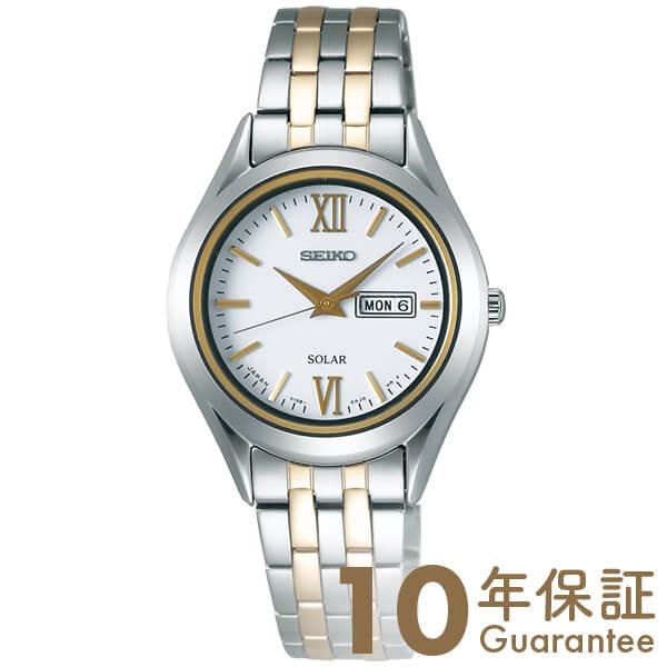 正規品 ラッピング袋付 セール特価 送料無料 26日は店内最大ポイント39倍 セイコーセレクション SEIKOSELECTION 腕時計 2020A W新作送料無料 ソーラー レディース STPX033 時計