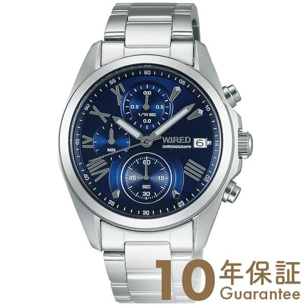 セイコー ワイアード WIRED ペアウォッチ 10気圧防水 AGAT405 [正規品] メンズ 腕時計 時計