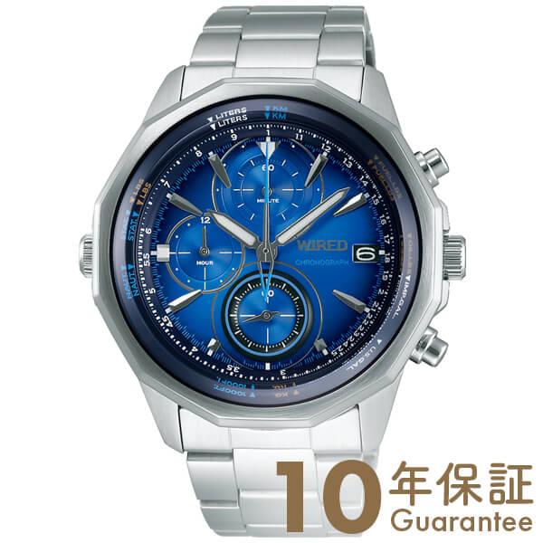 セイコー ワイアード WIRED ザ・ブルー 10気圧防水 AGAW439 [正規品] メンズ 腕時計 時計【あす楽】【あす楽】