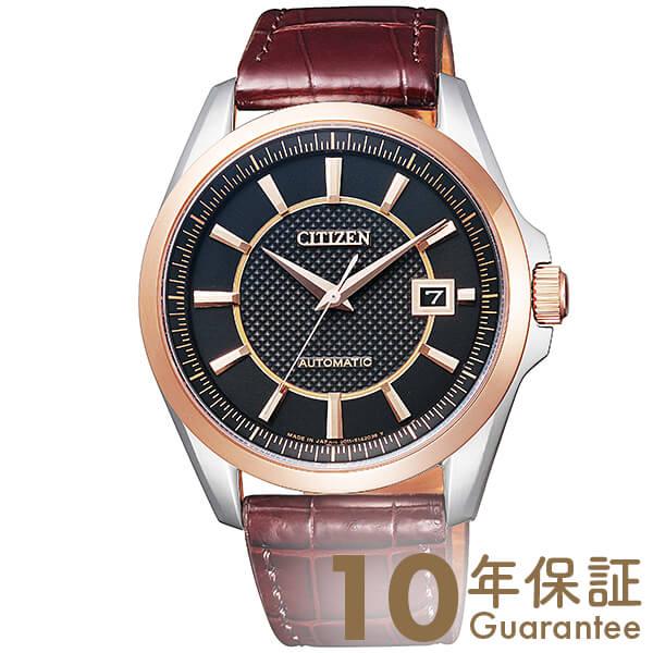 シチズンコレクション CITIZENCOLLECTION NB1044-01E [正規品] メンズ 腕時計 時計【24回金利0%】