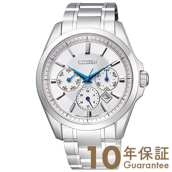 シチズンコレクション CITIZENCOLLECTION NB2020-54A [正規品] メンズ 腕時計 時計【36回金利0%】