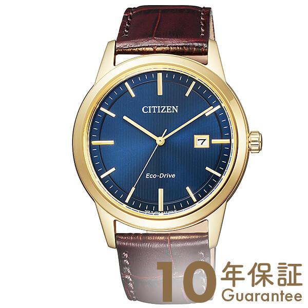 シチズンコレクション CITIZENCOLLECTION ソーラー AW1232-21L [正規品] メンズ 腕時計 時計