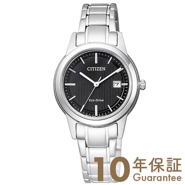 シチズンコレクション CITIZENCOLLECTION ソーラー FE1081-67E [正規品] レディース 腕時計 時計