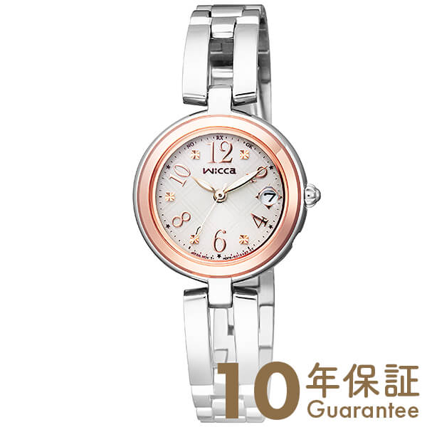 シチズン ウィッカ wicca ソーラー電波 KL0-219-11 [正規品] レディース 腕時計 時計【あす楽】