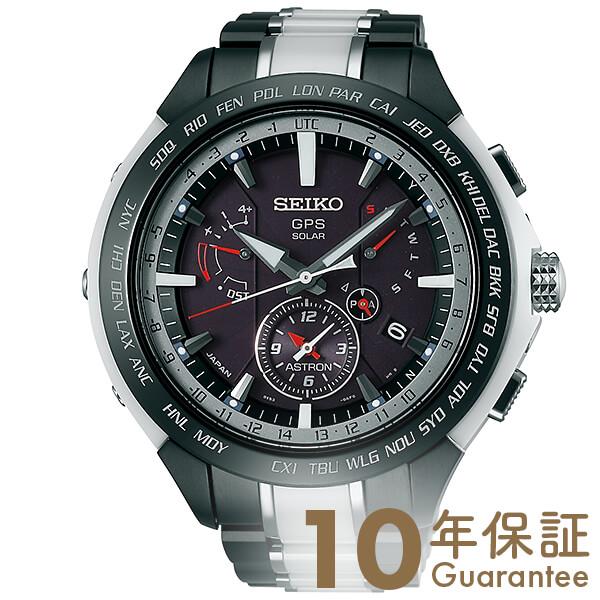 セイコー アストロン ASTRON 世界限定2000本 GPS ソーラー電波 10気圧防水 SBXB071 [正規品] メンズ 腕時計 時計【36回金利0%】【あす楽】