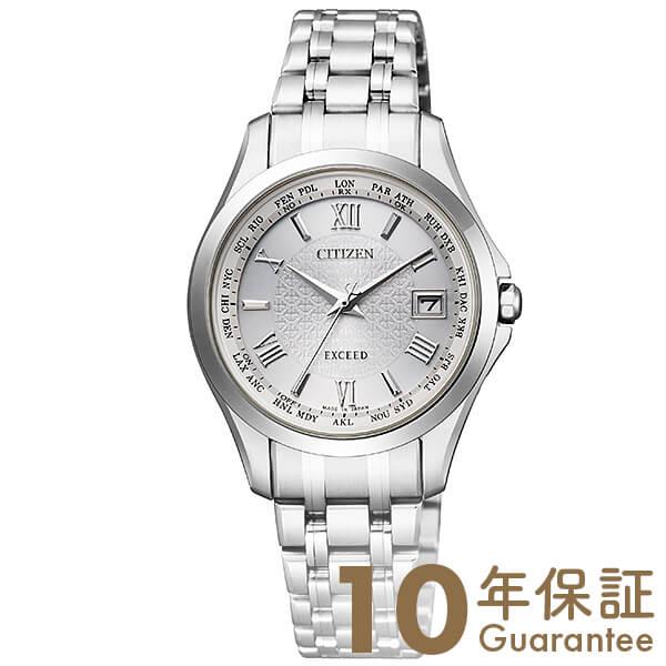 シチズン エクシード EXCEED ソーラー電波 EC1120-59A [正規品] レディース 腕時計 時計【36回金利0%】