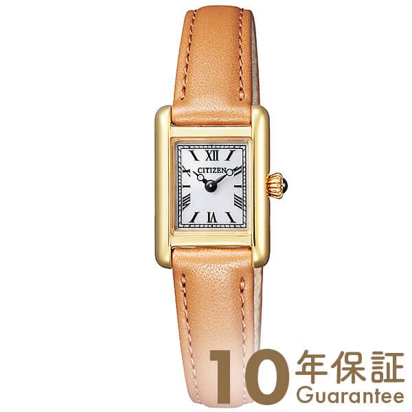 【エントリーでポイントアップ!11日1:59まで!】 シチズン キー Kii: エコドライブ ソーラー EG2793-31A [正規品] レディース 腕時計 時計
