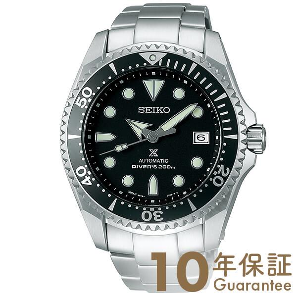 セイコー プロスペックス PROSPEX ダイバースキューバ 200m潜水用防水 機械式(自動巻き/手巻き) SBDC029 [正規品] メンズ 腕時計 時計【36回金利0%】【あす楽】