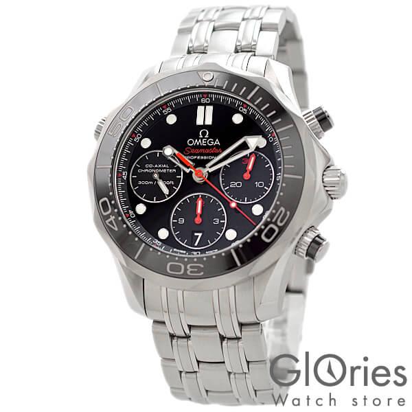 【29日は店内最大ポイント39倍!】 OMEGA [海外輸入品] オメガ シーマスター 212.30.42.50.01.001 メンズ 腕時計 時計