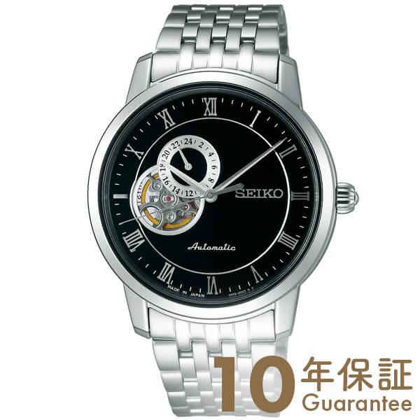 セイコー プレザージュ PRESAGE 10気圧防水 機械式(自動巻き/手巻き) SARY063 [正規品] メンズ 腕時計 時計【24回金利0%】【あす楽】