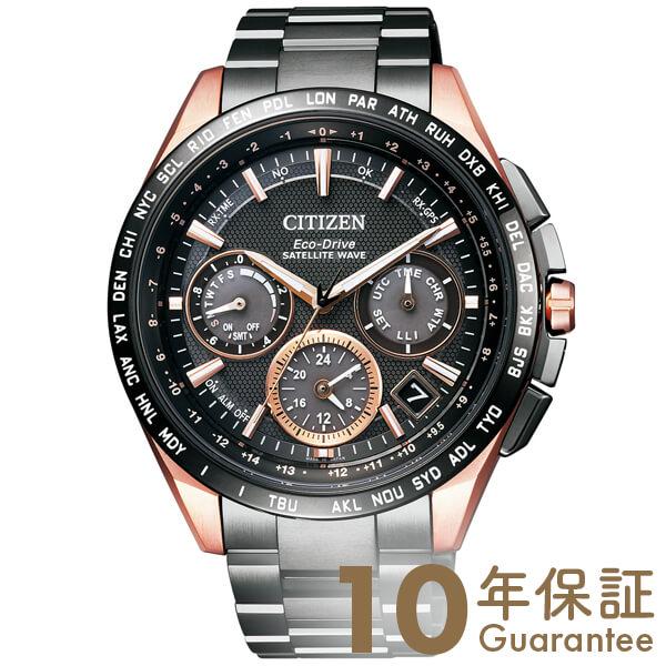 シチズン アテッサ ATTESA F900 サテライトウェーブ GPS衛星 ソーラー電波 CC9016-51E [正規品] メンズ 腕時計 時計【36回金利0%】