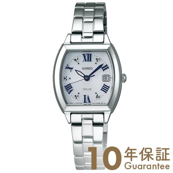 セイコー ワイアードエフ WIREDf ソーラー AGED075 [正規品] レディース 腕時計 時計