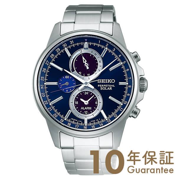 セイコーセレクション SEIKOSELECTION ソーラー 10気圧防水 SBPJ003 [正規品] メンズ 腕時計 時計【あす楽】