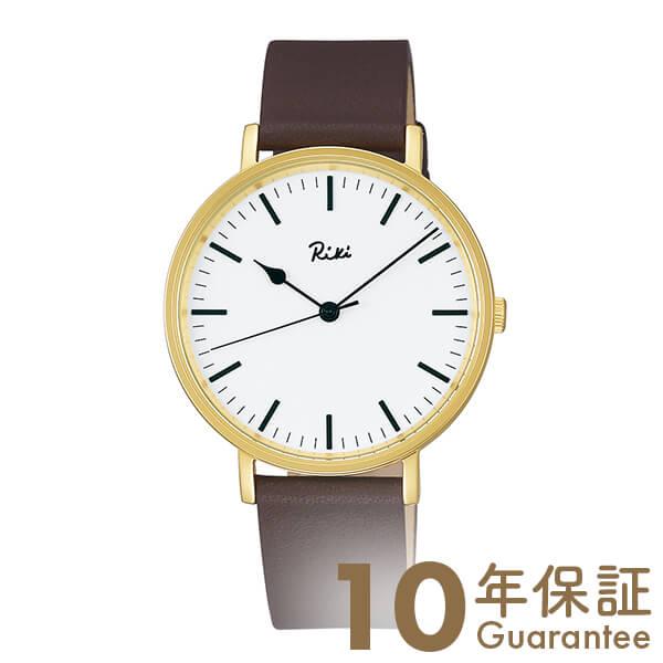 【当店なら!店内最大ポイント48倍!1日限定】 セイコー アルバ ALBA リキワタナベ ペアウォッチ AKPK421 [正規品] メンズ 腕時計 時計