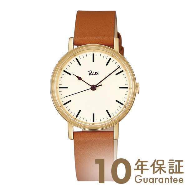 セイコー アルバ ALBA リキワタナベ ペアウォッチ AKQK430 [正規品] レディース 腕時計 時計