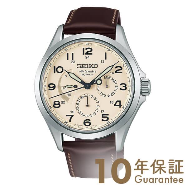 【エントリーでポイントアップ!11日1:59まで!】 セイコー プレザージュ PRESAGE 10気圧防水 機械式(自動巻き) SARW017 [正規品] メンズ 腕時計 時計【24回金利0%】