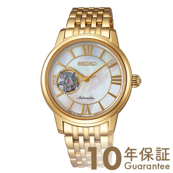 セイコー プレザージュ PRESAGE 10気圧防水 機械式(自動巻き) SRRY022 [正規品] レディース 腕時計 時計【24回金利0%】