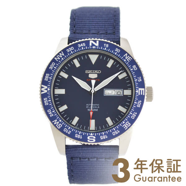 SEIKO5 [海外輸入品] セイコー5 逆輸入モデル 100m防水 機械式(自動巻き) SRP665J1 メンズ 腕時計 時計