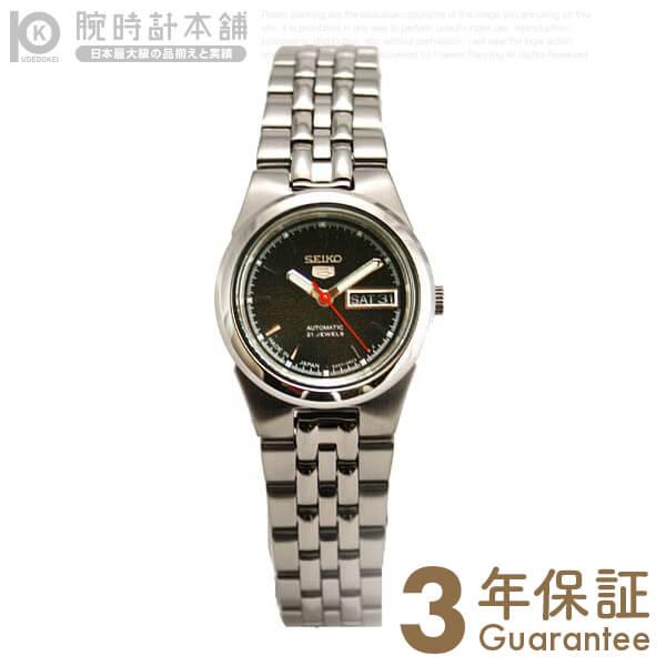 人気商品の 【店内最大ポイント55倍!】 SEIKO5 [海外輸入品] セイコー5 逆輸入モデル 機械式(自動巻き) SYMG55J1 レディース 腕時計 時計, 京都かしいしょう cc79dea5