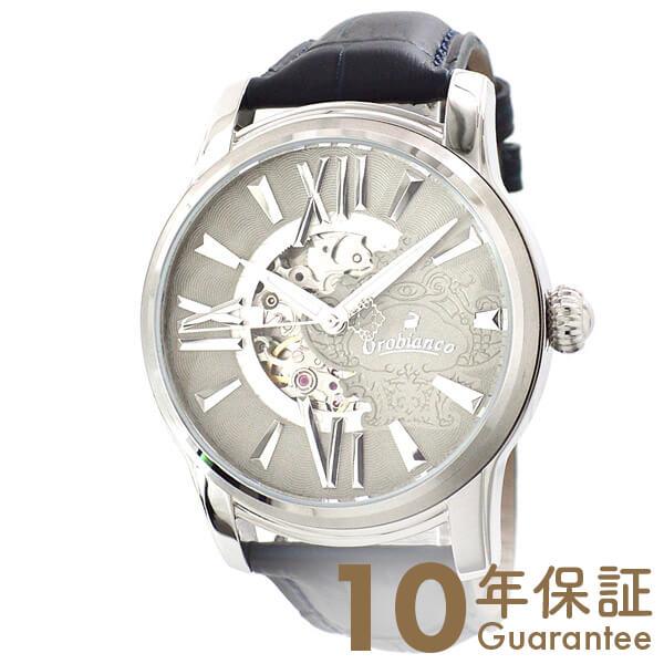 オロビアンコ Orobianco オラクラシカ ORAKLASSICA OR-0011-5 [正規品] メンズ 腕時計 時計【24回金利0%】【あす楽】
