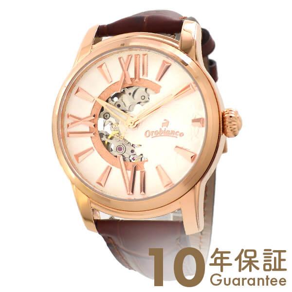オロビアンコ Orobianco オラクラシカ ORAKLASSICA OR-0011-9 [正規品] メンズ 腕時計 時計【24回金利0%】【あす楽】
