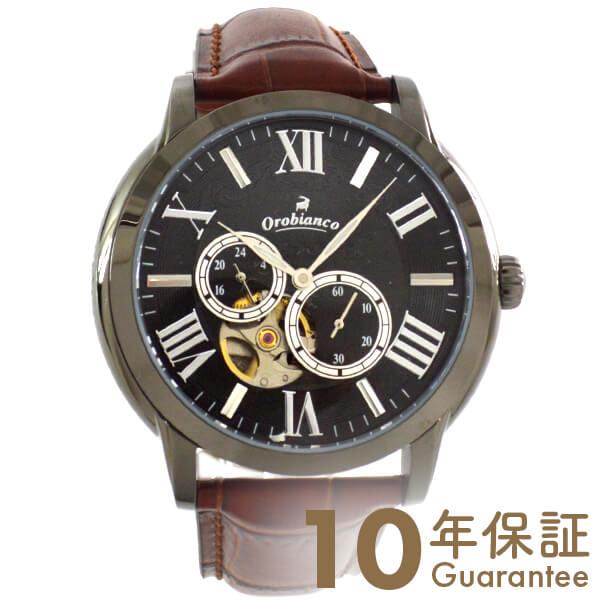 【8000円割引クーポン】オロビアンコ Orobianco TIME-ORA タイムオラ ロマンティコ OR-0035-3 [正規品] メンズ 腕時計 時計【24回金利0%】【あす楽】