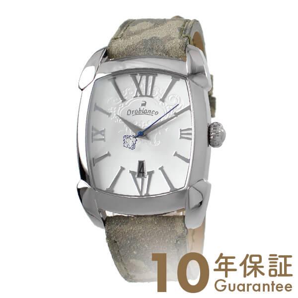 【4500円割引クーポン】オロビアンコ Orobianco タイムオラ レッタンゴラ 限定30本カモフラージュベルト付け替えスムースレザーセット 日本製 OR-0012-CA [正規品] メンズ 腕時計 時計【あす楽】