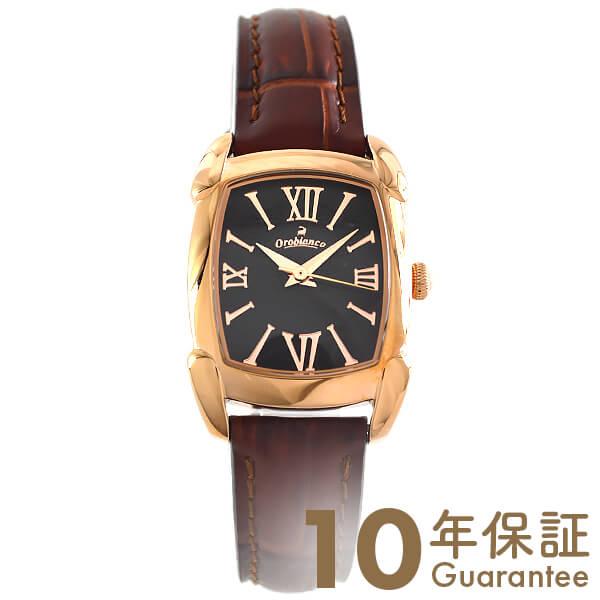 【8000円割引クーポン】オロビアンコ Orobianco タイムオラ レッタンゴリーナ OR-0028-9 [正規品] レディース 腕時計 時計【あす楽】【あす楽】