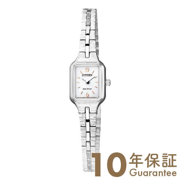 シチズン キー Kii: エコドライブ ソーラー EG2040-55A [正規品] レディース 腕時計 時計(2018年10月下旬入荷予定)