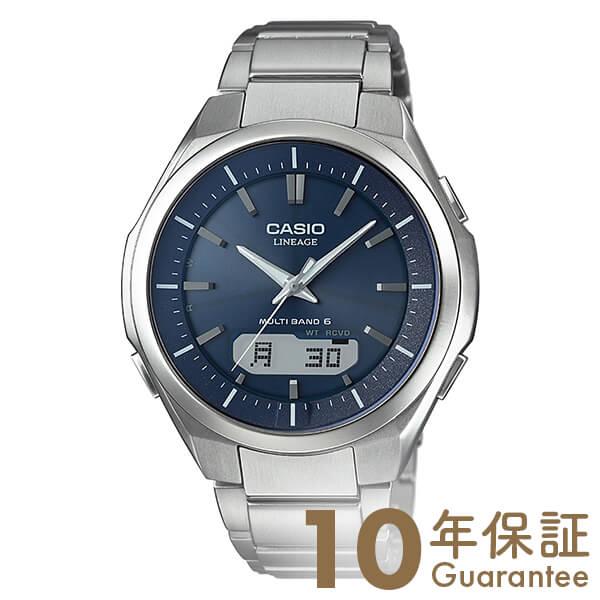 カシオ リニエージ LINEAGE ソーラー電波 LCWM500TD2AJF [正規品] メンズ 腕時計 時計【24回金利0%】(予約受付中)(予約受付中)