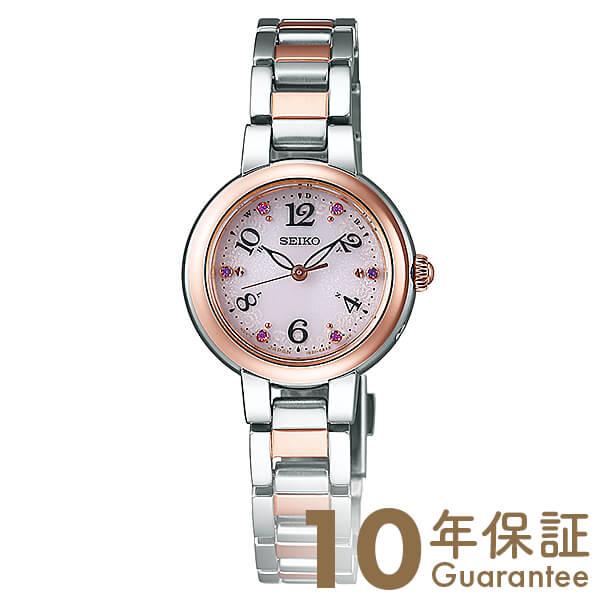 セイコーセレクション SEIKOSELECTION ソーラー電波 10気圧防水 SWFH050 [正規品] レディース 腕時計 時計【あす楽】