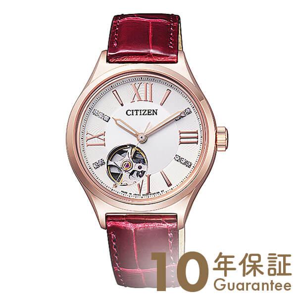【エントリーでポイントアップ!11日1:59まで!】 シチズンコレクション CITIZENCOLLECTION PC1002-00A [正規品] レディース 腕時計 時計【24回金利0%】