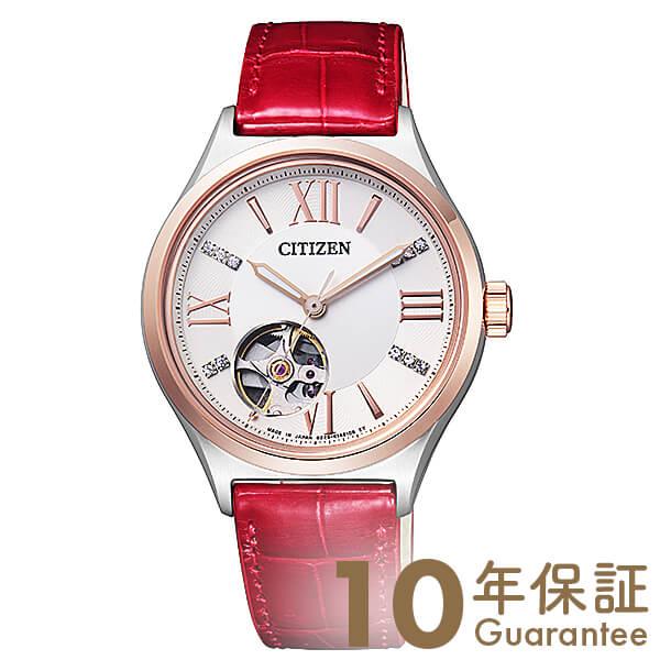 シチズンコレクション CITIZENCOLLECTION PC1004-04A [正規品] レディース 腕時計 時計【24回金利0%】