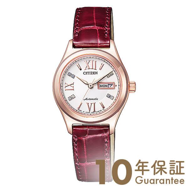 【エントリーでポイントアップ!11日1:59まで!】 シチズンコレクション CITIZENCOLLECTION PD7162-04A [正規品] レディース 腕時計 時計【24回金利0%】【】
