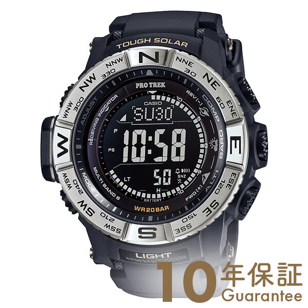 カシオ プロトレック PROTRECK ソーラー電波 PRW35101JF [正規品] メンズ 腕時計 時計【24回金利0%】(予約受付中)