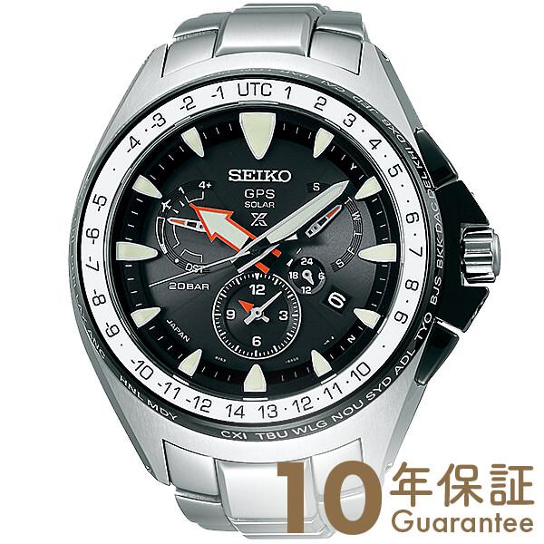 セイコー プロスペックス PROSPEX マリンマスターオーシャンクルーザー ソーラー電波 20気圧防水 SBED003 [正規品] メンズ 腕時計 時計【36回金利0%】【あす楽】