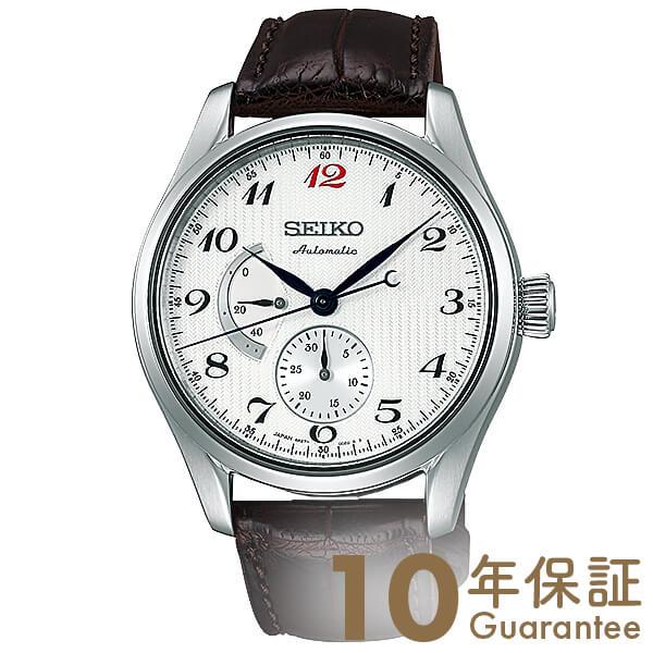 セイコー プレザージュ PRESAGE プレステージライン 10気圧防水 機械式(自動巻き) SARW025 [正規品] メンズ 腕時計 時計【36回金利0%】