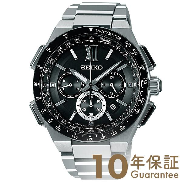セイコー ブライツ BRIGHTZ フライトエキスパート ソーラー電波 クロノグラフ 10気圧防水 SAGA205 [正規品] メンズ 腕時計 時計【36回金利0%】