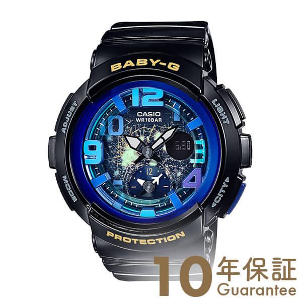 【29日は店内最大ポイント39倍!】 カシオ ベビーG BABY-G BGA-190GL-1BJF [正規品] レディース 腕時計 時計(入荷後、3営業日以内に発送)