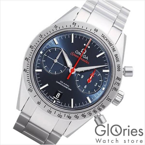 OMEGA [海外輸入品] オメガ シーマスター 331.10.42.51.03.001 メンズ 腕時計 時計【あす楽】