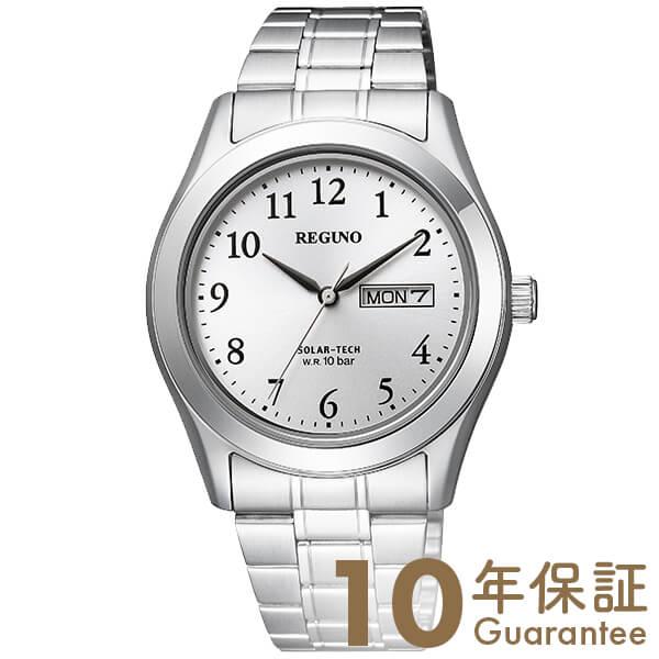 シチズン レグノ REGUNO ソーラー KM1-211-13 [正規品] メンズ 腕時計 時計