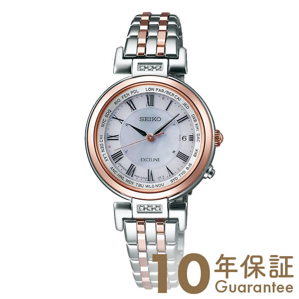 セイコー ドルチェ&エクセリーヌ DOLCE&EXCELINE ソーラー電波 10気圧防水 SWCW106 [正規品] レディース 腕時計 時計【36回金利0%】