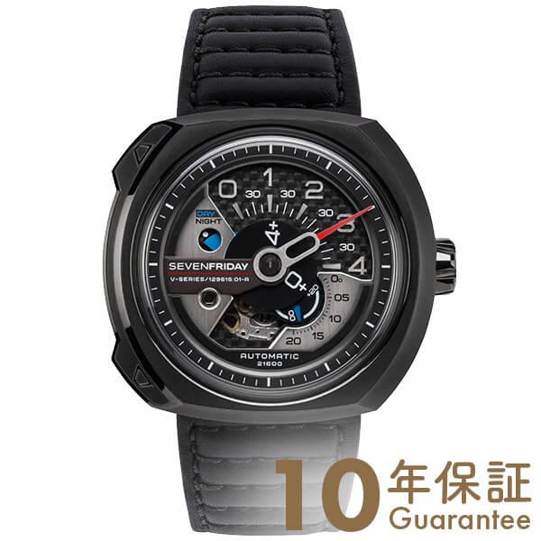 【29日は店内最大ポイント39倍!】 セブンフライデー SEVENFRIDAY SF-V3/01 [正規品] メンズ 腕時計 時計【36回金利0%】
