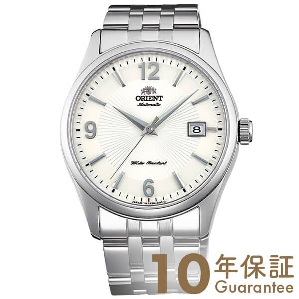 オリエント ORIENT ワールドステージコレクション 機械式 自動巻き ホワイト WV0991ER [正規品] メンズ 腕時計 時計