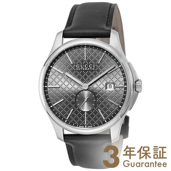 【ポイント最大23倍!1/16 1:59まで】GUCCI [海外輸入品] グッチ YA126319 メンズ 腕時計 時計