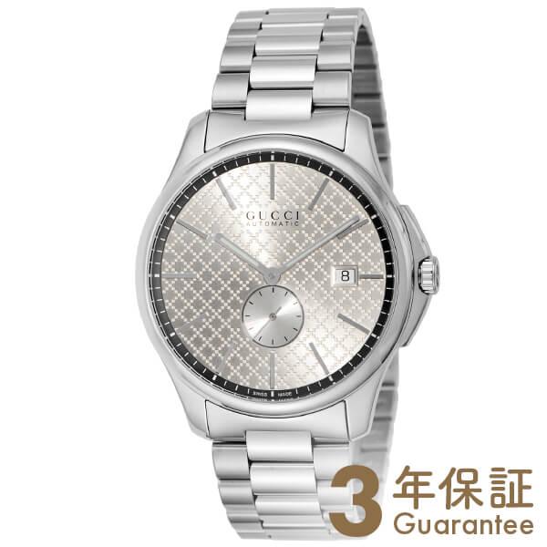 915d8b93575c グッチYA126320131929 レディース腕時計 正規通販店舗