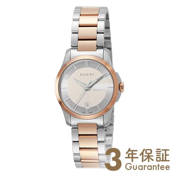 【29日は店内最大ポイント39倍!】 GUCCI [海外輸入品] グッチ YA126528 レディース 腕時計 時計